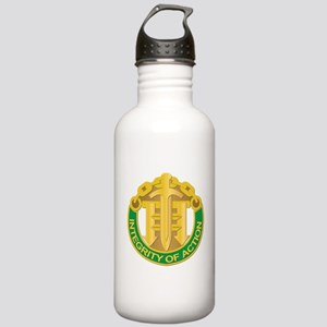 DUI - 42nd Military Police Brigade Stainless Water
