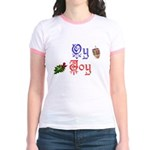 oyjoy T-Shirt