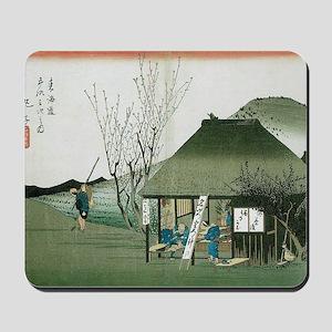 Famous Teahouse at Mariko by Hiroshige Mousepad
