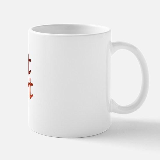 Short Skirt Mug