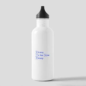 strong-is-the-new-break-blue Water Bottle