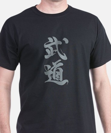 Budo Kanji - Light Gray T-Shirt