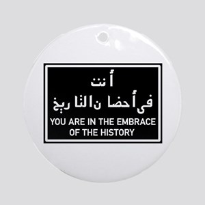 In the embrace of history, Egypt Ornament (Round)