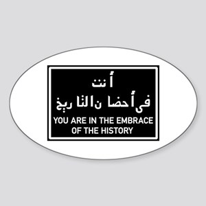 In the embrace of history, Egypt Oval Sticker
