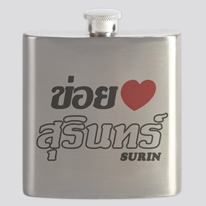 I Love (Heart) Surin, Thailand Flask