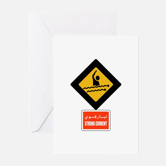 Strong Current - UAE Greeting Cards (Pk of 10)