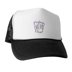 Fujian Dad Trucker Hat