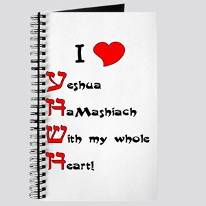 Whole Heart! Journal