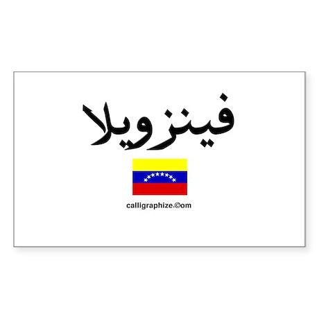 Venezuela Flag Arabic Calligraphy Sticker (Rectang