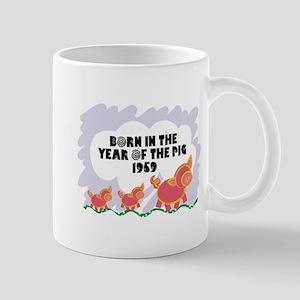 1959 Year Of The Pig Mug
