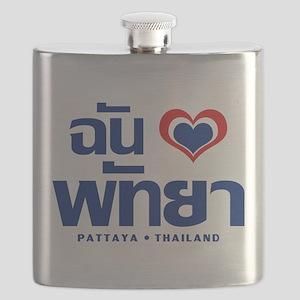 I Love (Heart) Pattaya, Thailand Flask