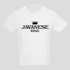 javanese King Kids T-Shirt