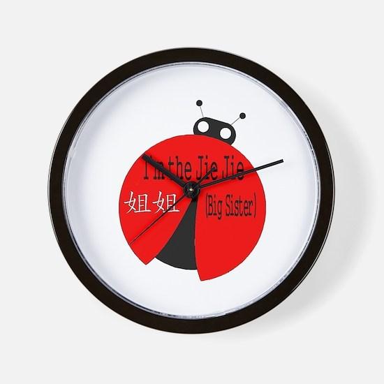 Jie Jie Bug Wall Clock