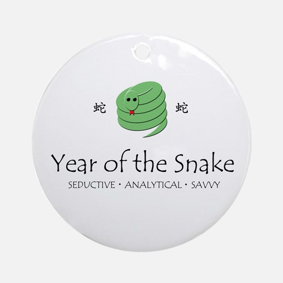 """Year of the Snake"" Ornament (Round)"