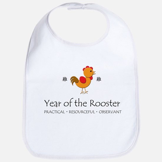 """Year of the Rooster"" Bib"