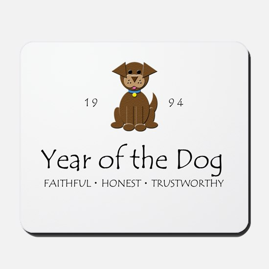 """Year of the DOg"" [1994] Mousepad"