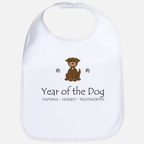 """Year of the Dog"" Bib"