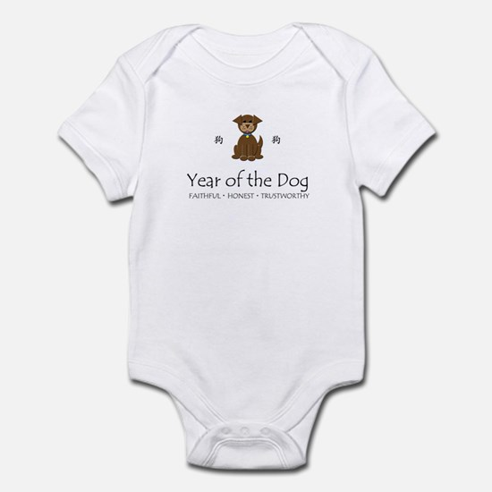 """Year of the Dog"" Infant Bodysuit"