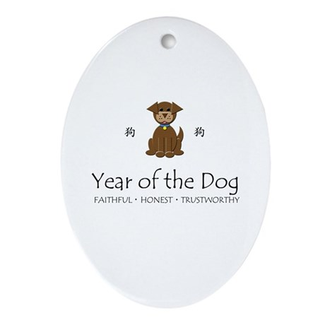 """""""Year of the Dog"""" Oval Ornament"""