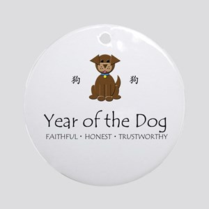 """Year of the Dog"" Ornament (Round)"