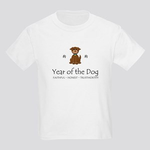 """""""Year of the Dog"""" Kids T-Shirt"""