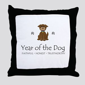 """Year of the Dog"" Throw Pillow"