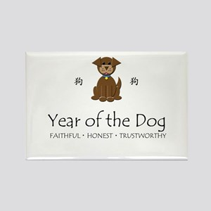 """""""Year of the Dog"""" Rectangle Magnet"""