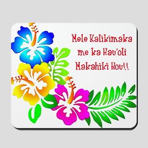 HAWAIIAN MERRY CHRISTMAS/HAPPY NEW YEAR Mousepad