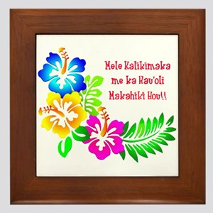 HAWAIIAN MERRY CHRISTMAS/HAPPY NEW YEAR Framed Til
