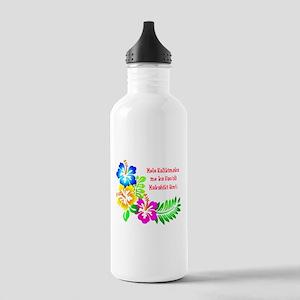 HAWAIIAN MERRY CHRISTMAS/HAPPY NEW YEAR Water Bott