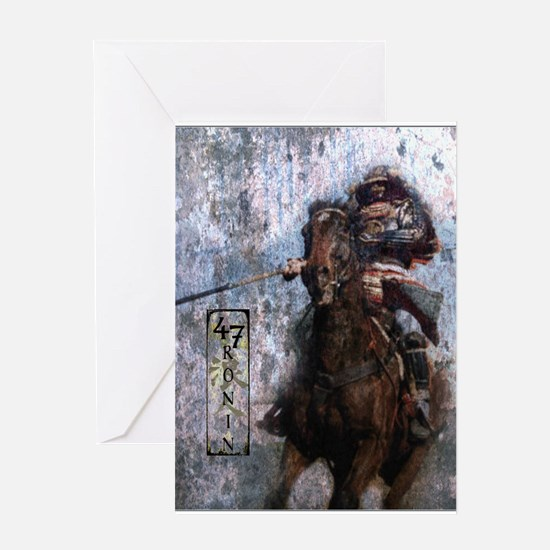 Ronin Rider Greeting Cards