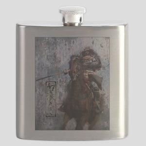 Ronin Rider Flask
