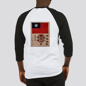 """Flying Tigers """"Blood Chit""""  Baseball Jersey"""