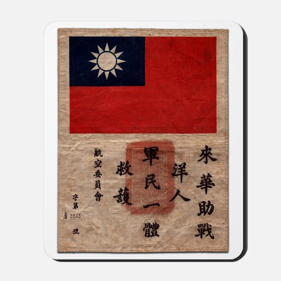 "Flying Tigers ""Blood Chit""  Mousepad"
