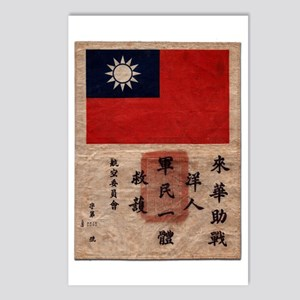 """Flying Tigers """"Blood Chit""""  Postcards (Package of"""