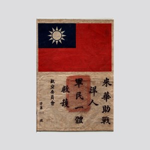 "Flying Tigers ""Blood Chit"" Rectangle Magnet"