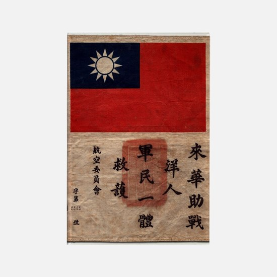 """Flying Tigers """"Blood Chit"""" Rectangle Magnet"""