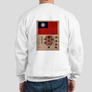 "Flying Tigers ""Blood Chit""  Sweatshirt"