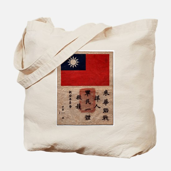 "Flying Tigers ""Blood Chit""  Tote Bag"