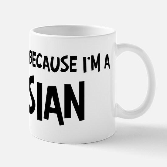 Russian - Do not Hate Me Mug