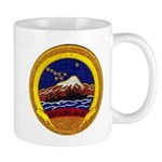 USS KISKA Mug