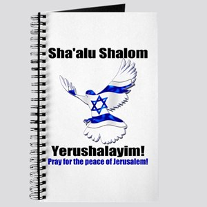 Yerushalayim 2 Journal
