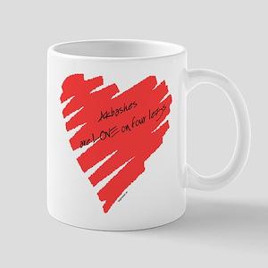 Akbash Love on 4 Legs Mug