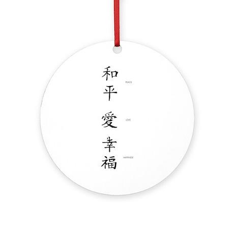 KANJI Ornament (Round)