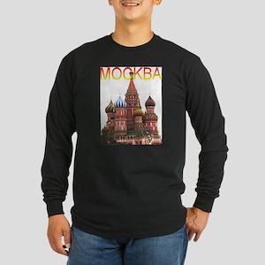 mockbabasils Long Sleeve T-Shirt