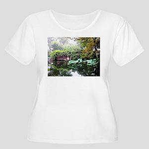 Natures Mirror Plus Size T-Shirt