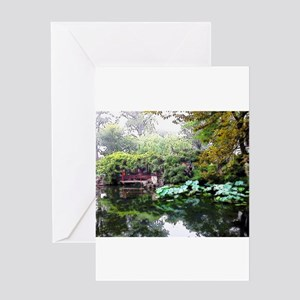 Natures Mirror Greeting Cards
