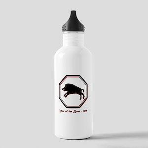 Year of the Boar - 2019 Water Bottle