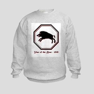 Year of the Boar - 2019 Sweatshirt