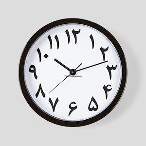 Farsi / Arabic 01 Wall Clock